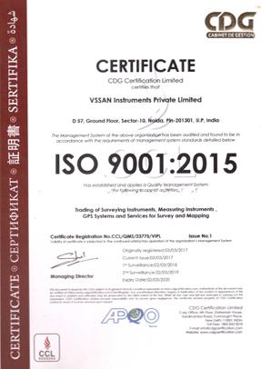 VSSAN_ISO_9.3.2017